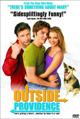 Постер фильма Первая любовь (1999)
