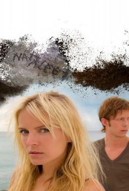 Постер фильма Я и мистер Джонс (2011)