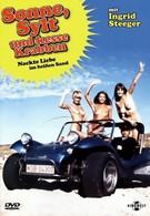 Любовь на горячем песке (1971)