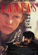Картина (1992)