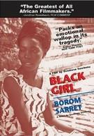 Чернокожая из (1966)