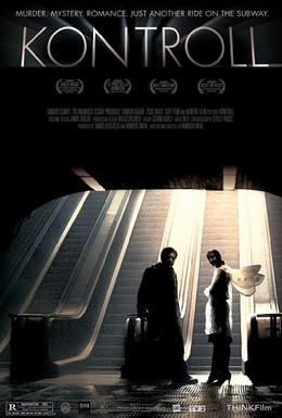 Постер фильма Контроль (2011)