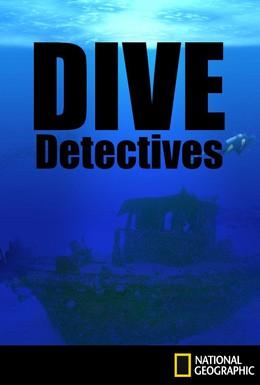 Постер фильма Детективы-дайверы (2009)