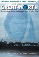 Великий Север (2001)