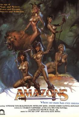 Постер фильма Амазонки (1986)