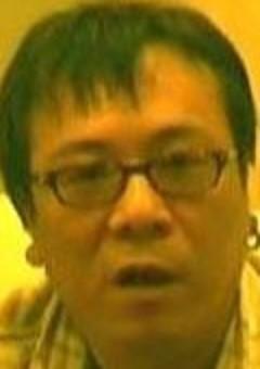 Шу-Кей Чунг