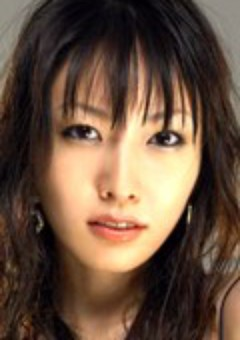 Наоми Нагасава
