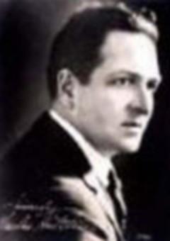 Ральф Бушмен