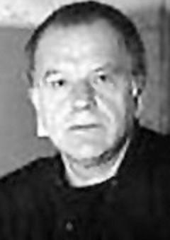 Эвальд Хермакюла