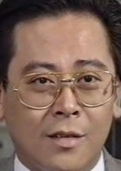 Цан-Сан Чун