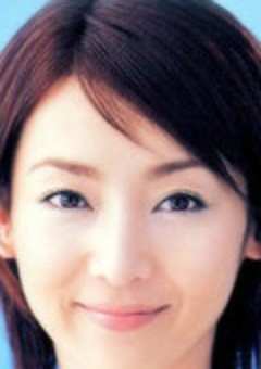 Изуми Инамори