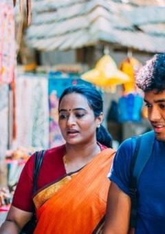 Анупама Кумар