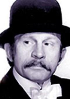 Вадим Урюпин