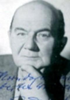 Эрих Дунскус