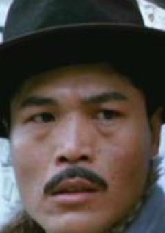 Бан Юэнь
