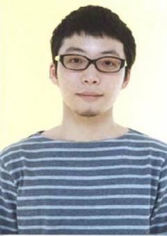 Гэн Хосино
