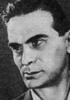Спартак Багашвили