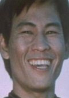 Куанг Ю Ванг