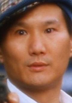 Квай-Бо Чун
