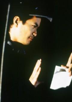 Стэнли Юнг