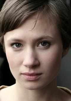 Алина Левшин