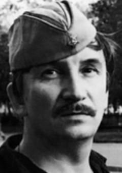 Виктор Тихомиров