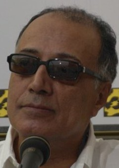 Аббас Киаростами