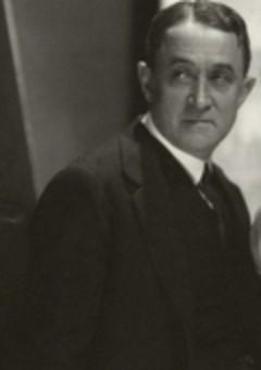 Джон Эмерсон