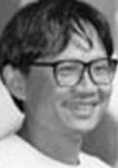 Чэнь Ко-фу
