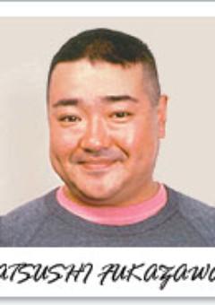Ацуси Фукадзава