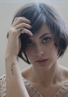 Диана Гарсиа
