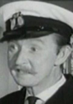 Билл Шайн