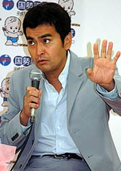 Йошизуми Исихара