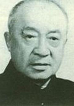 Wan Guchan