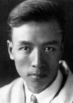 Ю Сунь