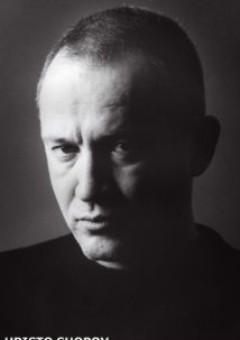 Христо Шопов