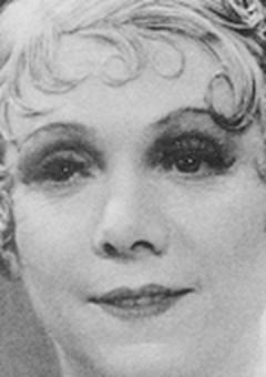 Тереза Дорни