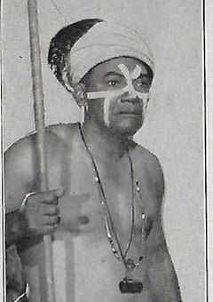 Фредерик О'Нил