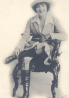 Марин Саис