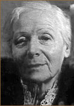 Зинаида Дьяконова