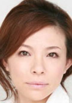 Натсуко Акияма