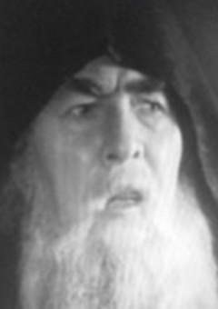 Вахинак Маргуни