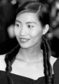 Чан Ну Йен Кхе