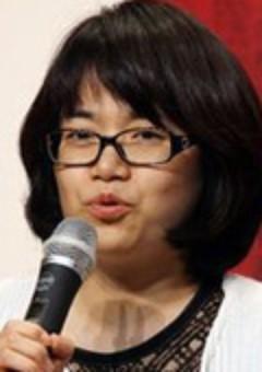 Юн Дже-йон