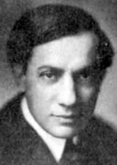 Шелдон Льюис