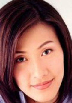 Флора Чан