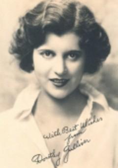 Дороти Гулливер