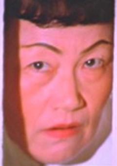 Йинг Тан