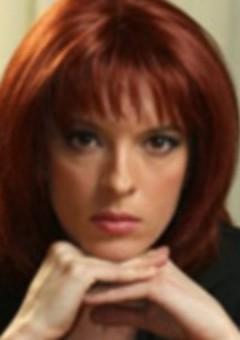Адриана Бутой