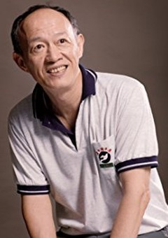Shih Chieh King